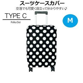 スーツケースカバー キャリーバッグカバー キャリーケースカバー タイプC M(旅行用品)