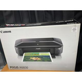キヤノン(Canon)の未使用 Canon PIXUS IX6830 インク 本体 ケーブル(PC周辺機器)