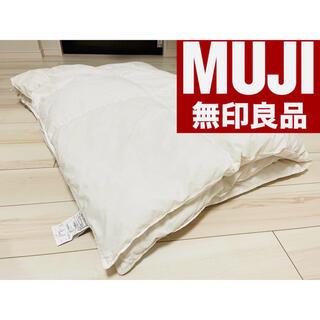 ムジルシリョウヒン(MUJI (無印良品))の無印良品 掛け布団 羽毛 ダウン(布団)