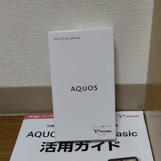 AQUOS - Y!mobiie  sense4 basic