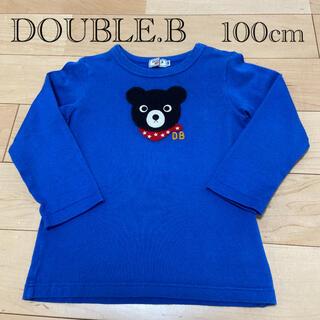 ダブルビー(DOUBLE.B)のミキハウス   ダブルB ロンT  100センチ(Tシャツ/カットソー)