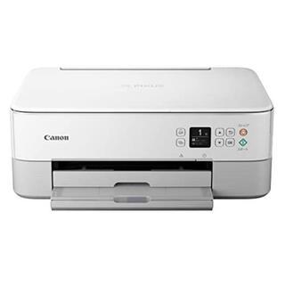 キヤノン(Canon)のteeee様専用 ts5330 プリンター(PC周辺機器)