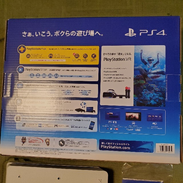 PlayStation4(プレイステーション4)のPS4本体 白 CUH-2100A オマケつき エンタメ/ホビーのゲームソフト/ゲーム機本体(家庭用ゲーム機本体)の商品写真