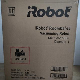 iRobot - IROBOT ルンバ E5 新品未使用