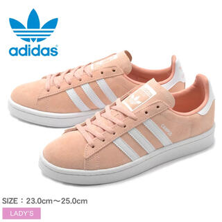 adidas - adidas Originals キャンパススニーカー ピンク(23.5)