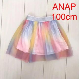 アナップキッズ(ANAP Kids)のANAP  チュールスカート 100cm(スカート)