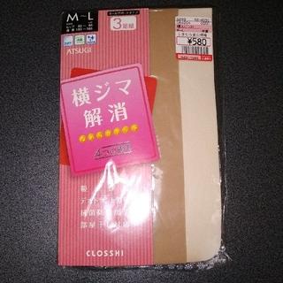シマムラ(しまむら)のしまむら ストッキング 未開封・未使用(タイツ/ストッキング)