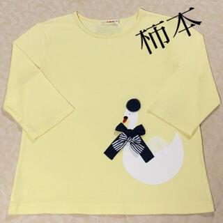 familiar - familiar        Tシャツ       size 150cm
