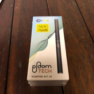 プルームテック(PloomTECH)のPloom TECH スターターキット 1.5 純正(タバコグッズ)