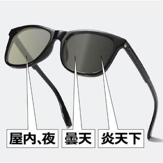 色が変わる 調光 サングラス 偏光 UVカット 男女兼用 ドライブ ゴルフ(サングラス/メガネ)