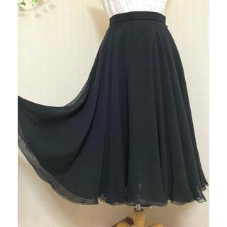 グリモワール(Grimoire)の◆ ボリュームフレアロングスカート ◆ クラシカル 日本製(ロングスカート)