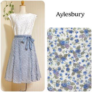 Aylesbury - アリスバーリー ✽ ウエストリボン小花柄スカート ✽
