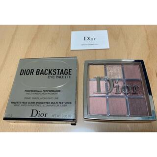 Dior - 【美品】ディオール バックステージ アイ パレット 002 クール