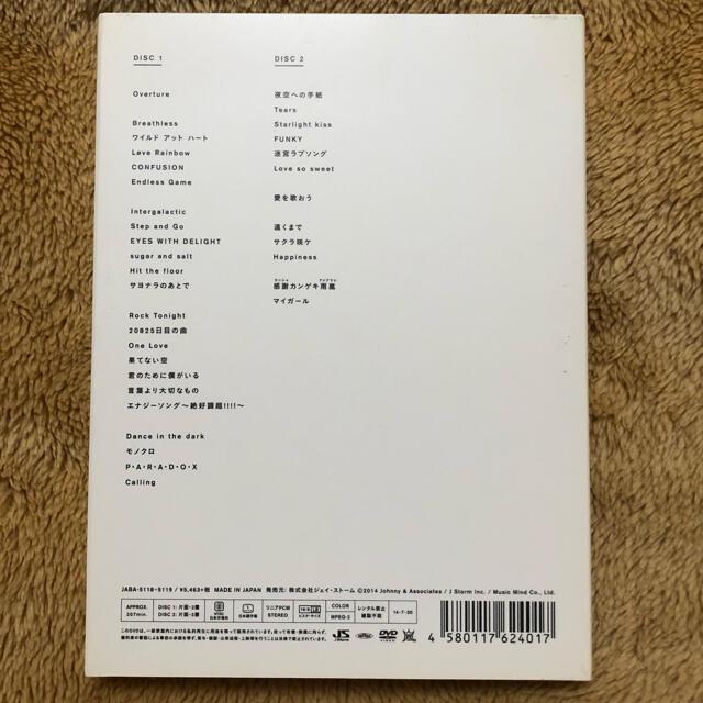 """嵐(アラシ)の嵐 ARASHI Live Tour 2013""""LOVE"""" DVD 2枚組 初回 エンタメ/ホビーのDVD/ブルーレイ(ミュージック)の商品写真"""