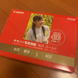 キヤノン(Canon)のCanon 写真用紙 光沢 ゴールド L判 100枚 新品未使用(PC周辺機器)