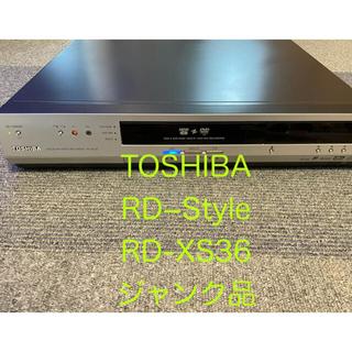 トウシバ(東芝)の値下げ TOSHIBA RD−Style RD-XS36 ジャンク品(DVDレコーダー)
