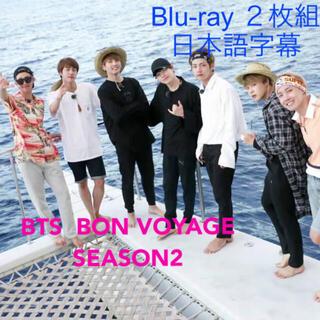 防弾少年団(BTS) - BTS Bon Voyage Season2  ハワイ編 Blu-ray