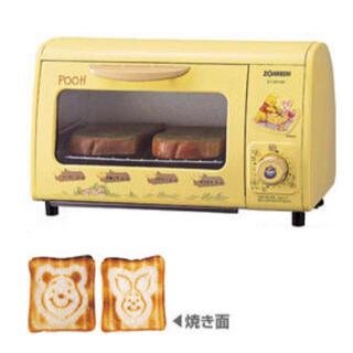 象印 - 【新品・未使用】象印 プーさんオーブントースター パンに焼き印
