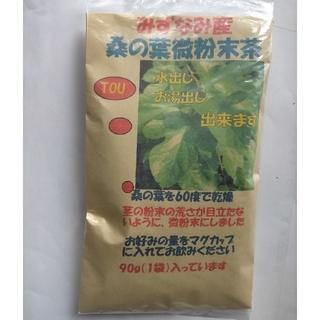 桑の葉茶(90g)(健康茶)