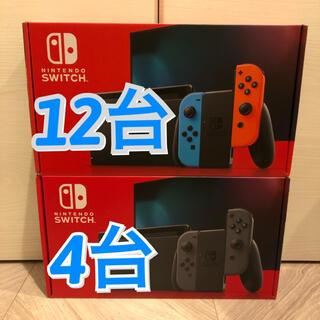 ニンテンドースイッチ(Nintendo Switch)の@37880 最新版 任天堂 スイッチ 本体 ネオン 8台 グレー 4台(家庭用ゲーム機本体)