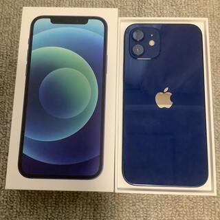 iPhone - iphone12 64g ブルー おまけつき