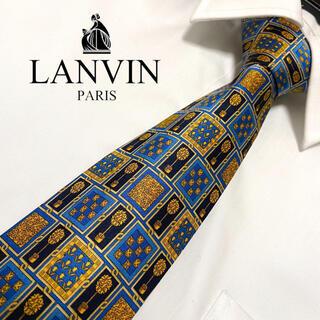 LANVIN - 【高級ブランド】LANVIN ランバン ネクタイ