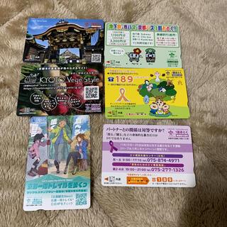 ジェイアール(JR)のトラフィカ京カード 使用済み(鉄道)