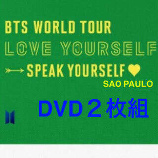 防弾少年団(BTS) - BTS LOVE YOURSELF: SPEAK YOURSELF ブラジル