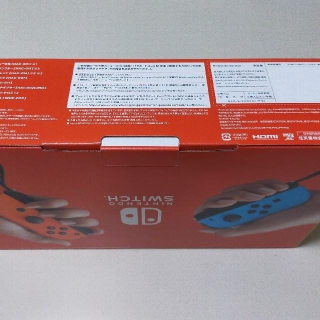 ニンテンドースイッチ 本体 Nintendo Switch  ネオン エンタメ/ホビーのゲームソフト/ゲーム機本体(家庭用ゲーム機本体)の商品写真