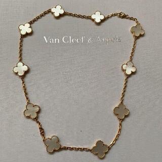 Van Cleef & Arpels - 【セール】ヴァンクリーフ&アーペル ネックレス