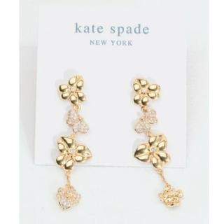 kate spade new york - sunshin様専用24日【新品】kate spade ケイトスペード ピアス