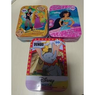 ディズニー(Disney)のパズル(その他)