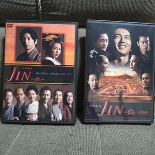 Jin ―仁―・Jin―仁―(完結編)
