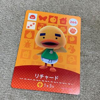 ニンテンドウ(任天堂)のamiiboカード リチャード どうぶつの森(カード)