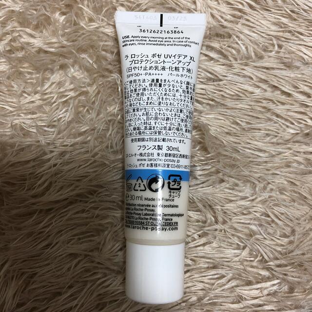 LA ROCHE-POSAY(ラロッシュポゼ)のラロッシュポゼUVイデア プロテクショントーンアップ パールホワイト コスメ/美容のベースメイク/化粧品(化粧下地)の商品写真