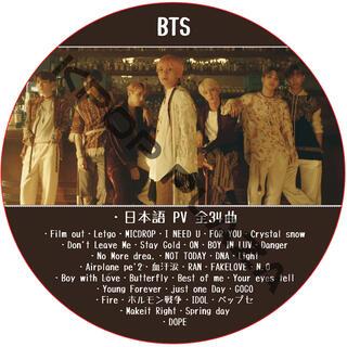 防弾少年団(BTS) - BTS DVD 2021 日本語 BEST PV COLLECTION