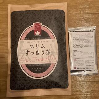 スリムすっきり茶 ピーチ&マンゴーフレーバー 30包(健康茶)