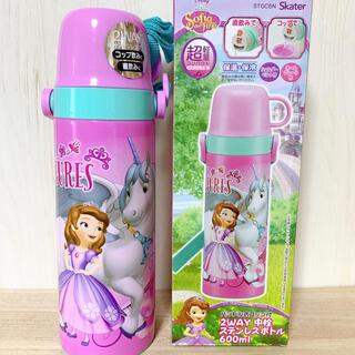 ディズニー(Disney)のソフィア☆超軽量 600ml 2wayステンレスボトル(水筒)