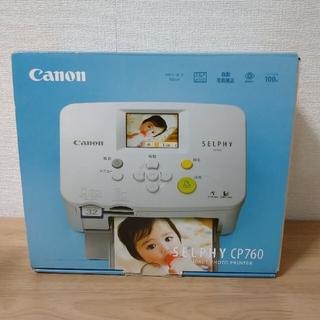 キヤノン(Canon)のCanon キャノン SELPHY(PC周辺機器)