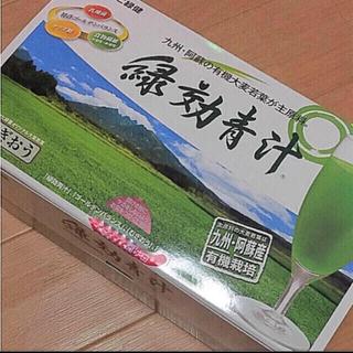 青汁(青汁/ケール加工食品)
