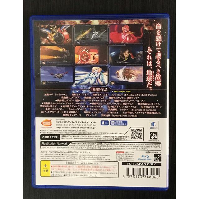 PlayStation4(プレイステーション4)のスーパーロボット大戦T PS4 エンタメ/ホビーのゲームソフト/ゲーム機本体(家庭用ゲームソフト)の商品写真
