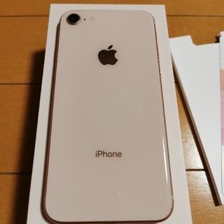 iPhone - iphone8 本体 ゴールド 64g SIMロック解除済