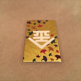 京都 御金神社 御守り(その他)
