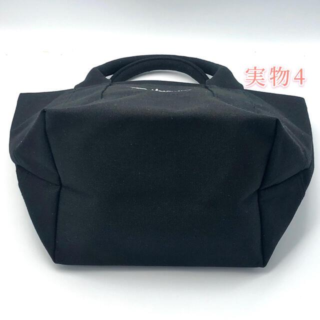 Ron Herman(ロンハーマン)のロンハーマン トートバッグ ブラック 舟形 キャンバス ミニトートバッグ 新品 レディースのバッグ(トートバッグ)の商品写真