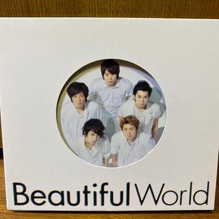 アラシ(嵐)の【初回プレス仕様】Beautiful World  嵐(ポップス/ロック(邦楽))