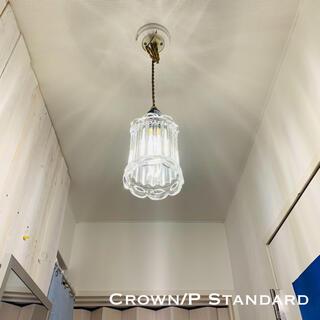 天井照明 Crown/P Standard クラウンペンダントライト スイッチ付(天井照明)