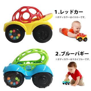 オーボール ラトル&ロール 車 ガラガラ