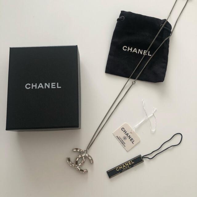 CHANEL(シャネル)のシャネル CHANEL ネックレス リバーシブル シルバー レディースのアクセサリー(ネックレス)の商品写真
