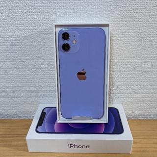 iPhone - iPhone12mini 64GB パープル