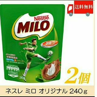 ネスレ(Nestle)の新品★ネスレ ミロ 2袋 240g×2個 送料無料 Nestle MILO(その他)